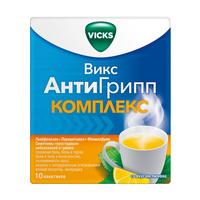 Викс АнтиГрипп Комплекс порошок для р-ра для приема внутрь лимон пакетики 10 шт.