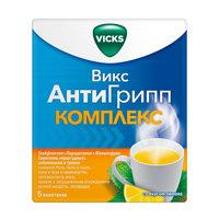 Викс АнтиГрипп Комплекс порошок для р-ра для приема внутрь лимон пакетики 5 шт.
