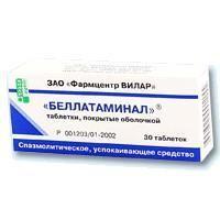 Беллатаминал таблетки, 30 шт.