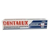 Vilsen Dentalux зубная паста Regular 170 г