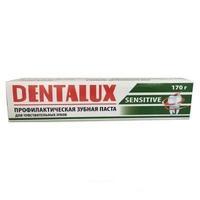 Vilsen Dentalux зубная паста Sensitive 170 г