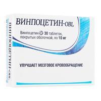 Винпоцетин-OBL таблетки покрыт.об. 10 мг 30 шт.