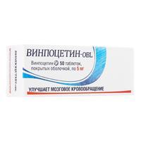Винпоцетин-OBL таблетки покрыт.об. 5 мг 50 шт.