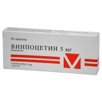 Винпоцетин таблетки 5 мг, 50 шт.
