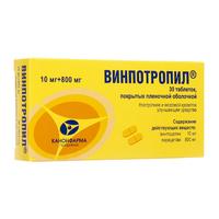 Винпотропил таблетки покрыт.плен.об. 10 мг+800 мг 30 шт.