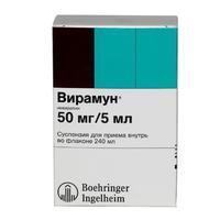 Вирамун сусп д/приема внутрь 50мг/5мл фл 240мл/n1