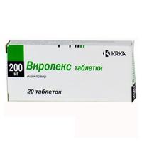 Виролекс таблетки 200 мг, 20 шт.