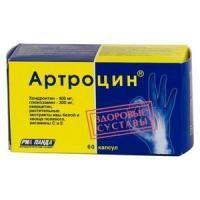 Артроцин капсулы, 60 шт.