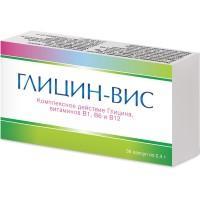 Глицин капсулы, 36 шт.
