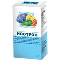 Ноотроп капсулы 400 мг, 48 шт.