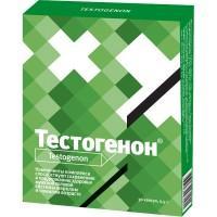Тестогенон капсулы 500 мг, 30 шт.