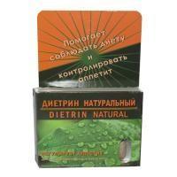 Диетрин натуральный таблетки 900 мг, 10 шт.