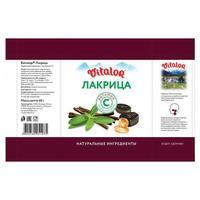 Виталор леденцовая карамель с витамином С со вкусом Лакрицы 60 г