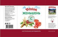 Виталор леденцовая карамель с витамином С со вкусом Женьшеня 60 г