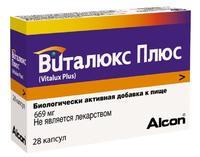Виталюкс плюс капсулы, 28 шт.