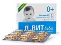 Витамин Д3 Беби капсулы 30 шт. упак.