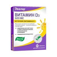 Витамин D3 D-солнце таблетки, 60 шт.