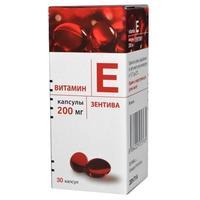 Витамин е зентива капсулы 200 мг, 30 шт.