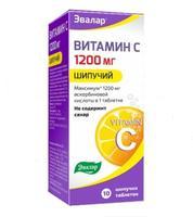Витамин С таблетки шипучие 1200 мг 10 шт. упак.
