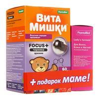 ВитаМишки Фокус+ паст.60 шт.+ Ледис формула Для волос, кожи и ногтей усил.форм. тб. 15 шт.