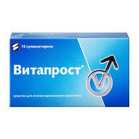 Витапрост таблетки покрыт.кишечнораств.об. 20 мг 20 шт.