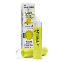 Vitex Аптекарь Бальзам для губ регенерирующий 4г