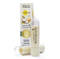 Vitex Аптекарь Бальзам для губ защитный 4г