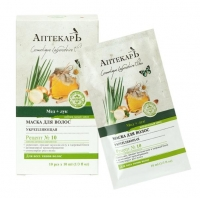 Vitex Аптекарь Маска для волос укрепляющая мед и лук 10 мл саше 10 шт.
