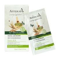 Vitex Аптекарь Маска для волос восстанавливающая хна и зародыши пшеницы 10 мл саше 10 шт.