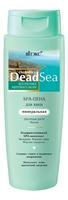 Vitex Мертвое Море Пена для ванны минеральная 400 мл