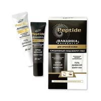 Vitex Peptide Уход для век для зрелой кожи 10мл 2 шт.