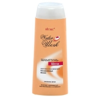 Vitex Живой Шелк Шампунь-шелк для эластичности волос 500мл