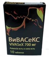 ВиВаСеКС таблетки 700 мг 1шт.