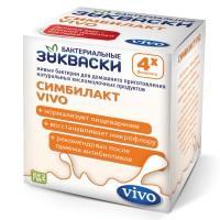 Закваска vivo симбилакт флаконы 500 мг, 4 шт.
