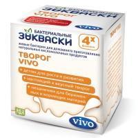 Закваска vivo творог флаконы 500 мг, 4 шт.