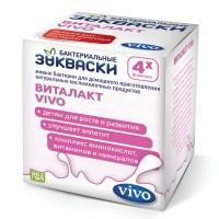 Закваска vivo виталакт флаконы 500 мг, 4 шт.
