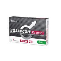 Визарсин Ку-таб таблетки диспергируемые в полости рта 100 мг 1 шт.