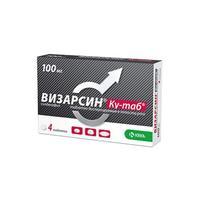 Визарсин Ку-таб таблетки диспергируемые в полости рта 100 мг 4 шт.