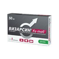 Визарсин Ку-таб таблетки диспергируемые в полости рта 50 мг 1 шт.