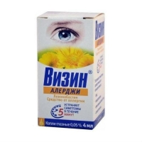Визин Алерджи капли глазные 0,05% 4 мл