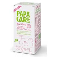 Вкладыши для бюстгалтера Папа Кейр (Papa Care) одноразовые 30 шт.