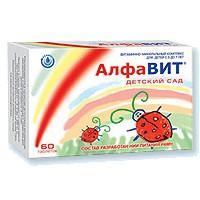 Алфавит детский сад таблетки, 60 шт.