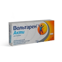 Вольтарен Акти таблетки 12.5 мг, 20 шт.