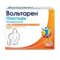 Вольтарен Пластырь 15мг/сутки, 2 шт.