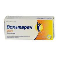 Вольтарен таблетки 25 мг, 30 шт.