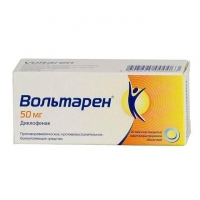 Вольтарен таблетки 50 мг, 20 шт.