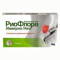 Риофлора иммуно нео капс. №20 (бад)