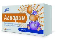 Адиарин пакетики для детей 250 мг, 20 шт.
