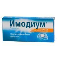 Имодиум таблетки лингвальные 2 мг, 10 шт.