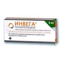 Инвега таблетки 3 мг, 28 шт.